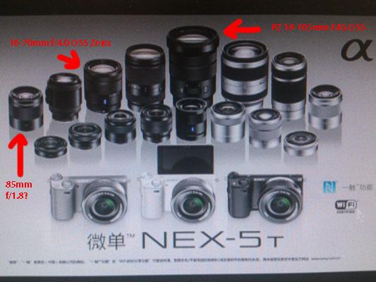 nex5t_and_new_lenses_zpsdceb90b0