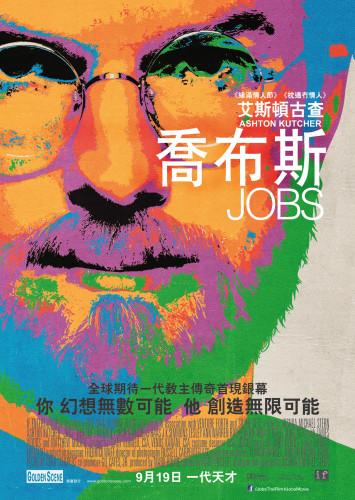 jobs_1sht05