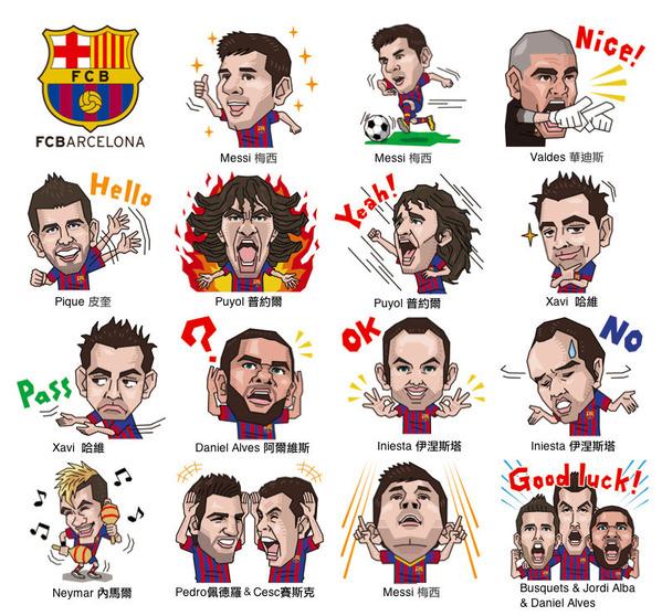 LINE 推巴塞隆納、皇家馬德里足球俱樂部貼圖