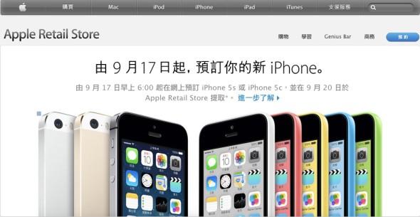 Apple_Retail_Store