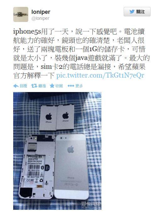 強國山寨 iPhone 5s 現身!用家投訴第二張 SIM 卡總是漏接來電...