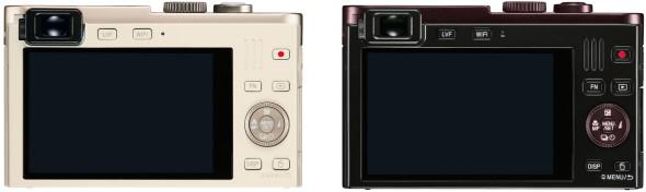 Leica-C_light-gold_dark-red-back-web