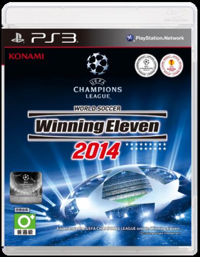 PS3_WE2014