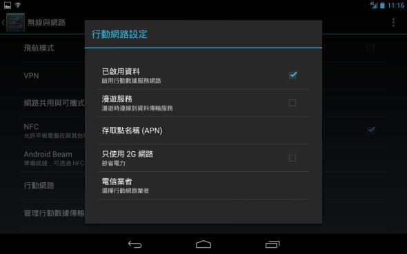 Screenshot_2013-09-18-23-16-56