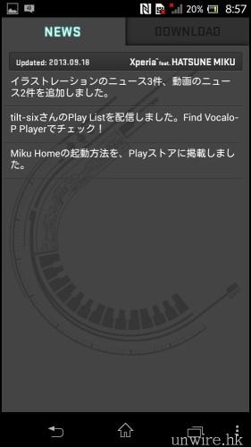 Screenshot_2013-09-19-08-57-48