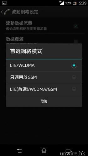 Screenshot_2013-09-21-17-39-38