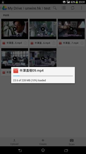 Screenshot_2013-09-21-23-31-47
