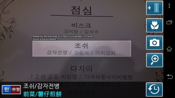 Screenshot_2013-09-26-16-05-39