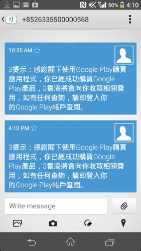 Screenshot_2013-09-26-16-10-17