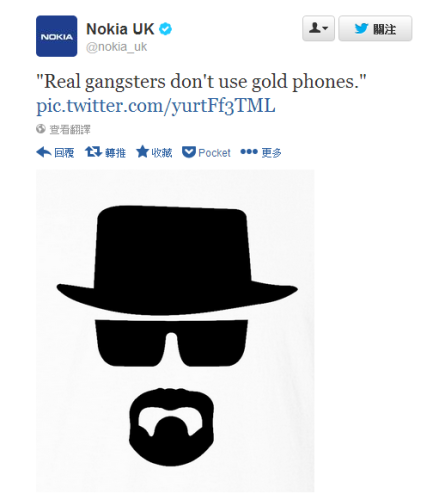 Twitter - nokia_uk- -Real gangsters don't use gold ...