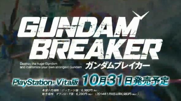 gundambreaker2