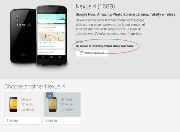 nexus-16gb