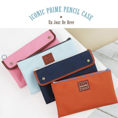 prime-pencil-case_shum