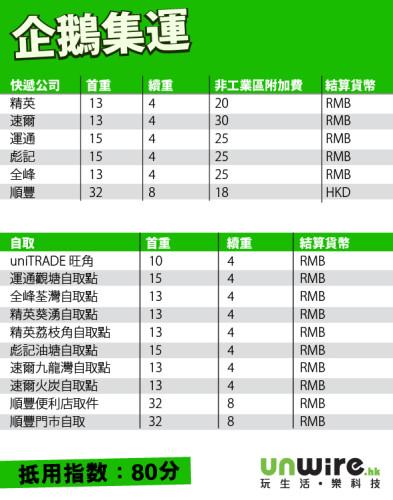 taobao-06