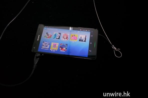unwire_08