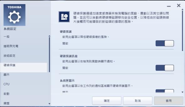 螢幕擷取畫面 (1)
