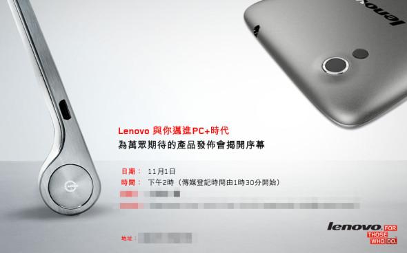Lenovo_Backdrop_op