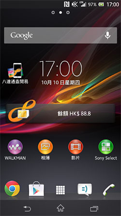 OctoCheck - 2 - Homescreen with remaining value (Chinese)