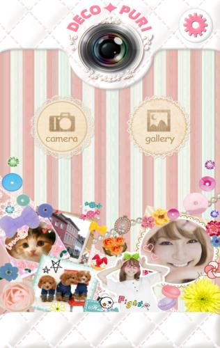 Screenshot_2013-10-02-07-47-48