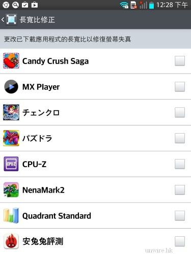Screenshot_2013-10-14-12-28-29