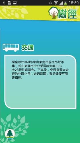 Screenshot_2013-10-15-15-59-12