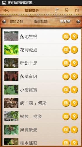 Screenshot_2013-10-15-16-52-38