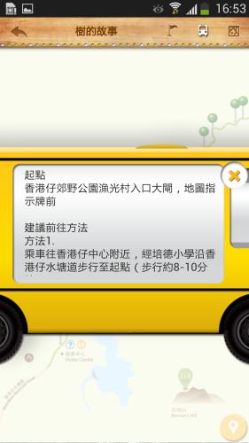 Screenshot_2013-10-15-16-53-07