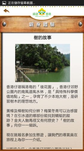 Screenshot_2013-10-15-16-53-48