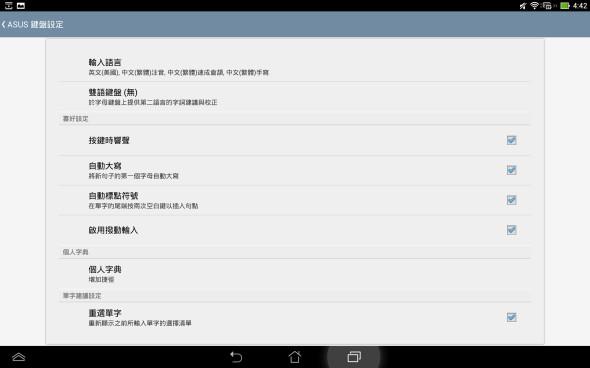 Screenshot_2013-10-18-16-42-46
