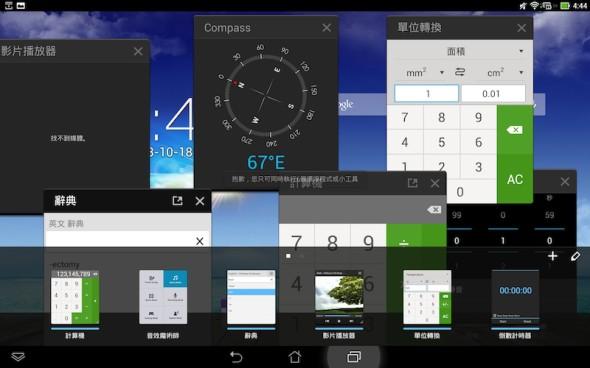 Screenshot_2013-10-18-16-44-36