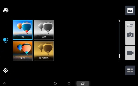 Screenshot_2013-10-18-16-47-52
