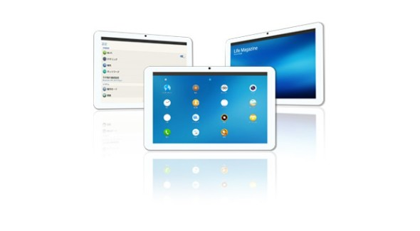 tizen-tablet-launch-big
