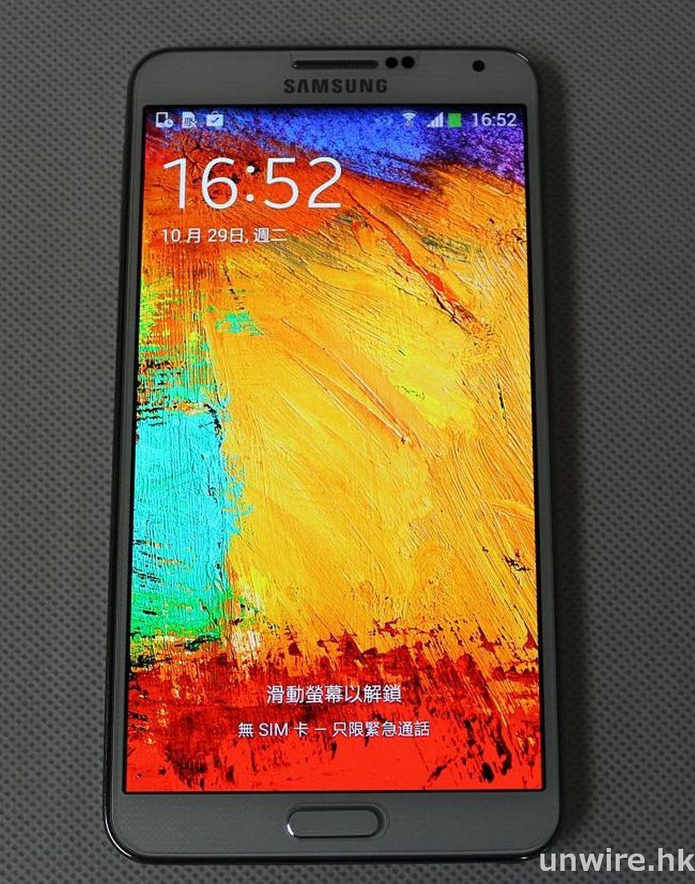 【新品速試】超薄 0.33mm!USG ITG PRO for Samsung GALAXY Note 3 玻璃保護貼