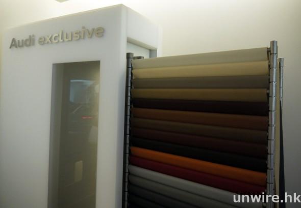 unwire026
