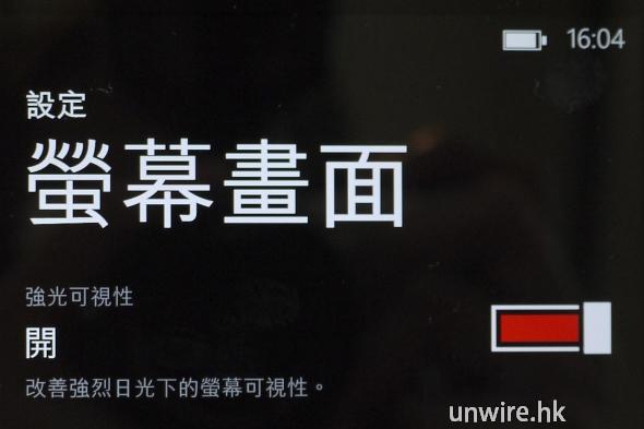 unwire_47