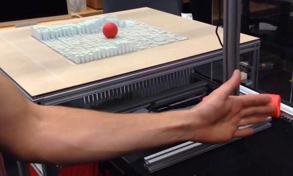 如法術般的實時 3D 互動枱