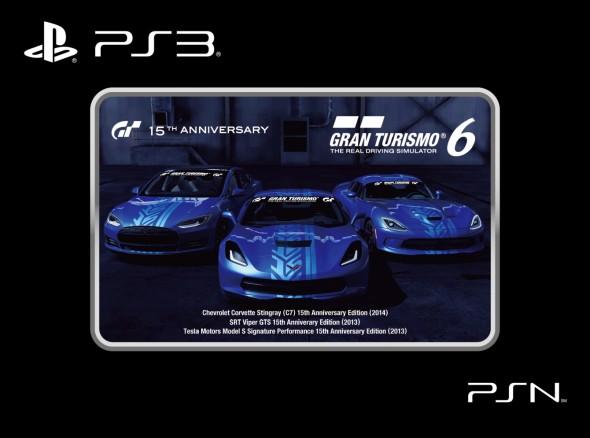 GT6_3D-Voucher_Front_setimage_131016