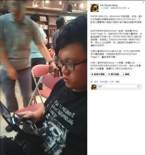 NVIDIA SHIELD x Lai Cheuk Hang