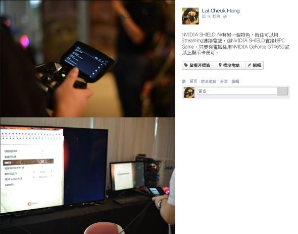 NVIDIA SHIELD x Lai Cheuk Hangsdxc (PC)