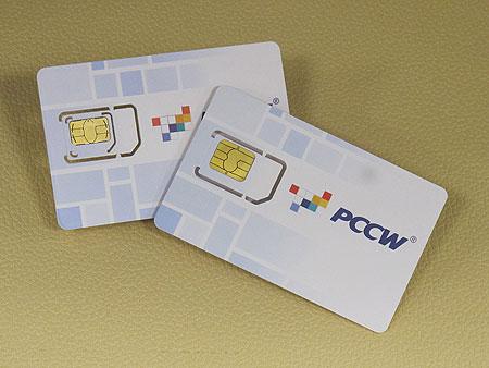PCCW-Micro-Sim