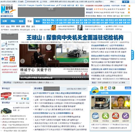 Screen Shot 2013-11-23 at 10.24.45 pm