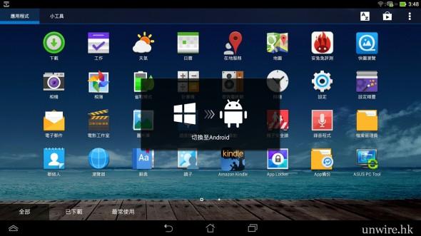 Screenshot_2013-11-02-15-48-33