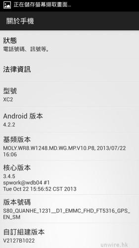 Screenshot_2013-11-07-15-58-41