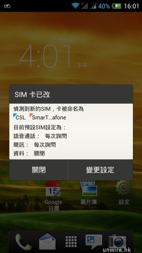 Screenshot_2013-11-07-16-01-43