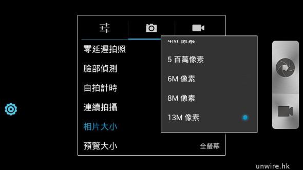 Screenshot_2013-11-07-16-11-23