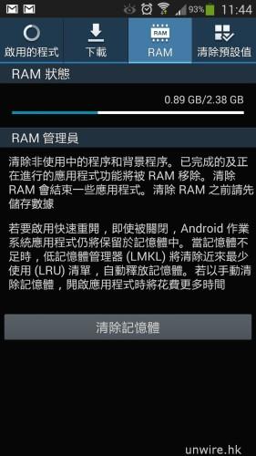 Screenshot_2013-11-12-11-44-32-1