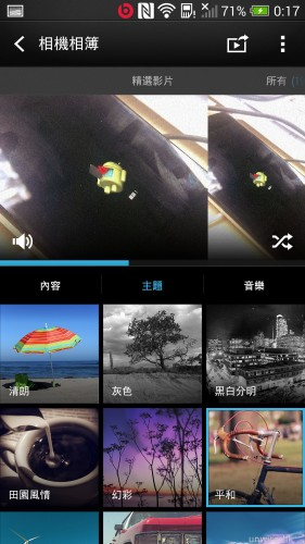 Screenshot_2013-11-15-00-17-48