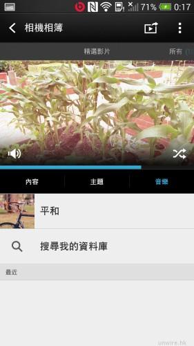 Screenshot_2013-11-15-00-17-57