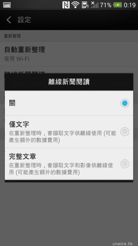 Screenshot_2013-11-15-00-19-55