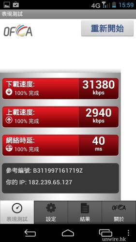 Screenshot_2013-11-19-15-59-19